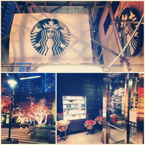 57th and 8th SEC Starbucks